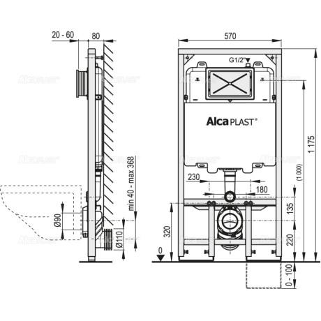 ALCA Вградено тоалетно казанче AM1101 за вграждане в гипскартон 1200 mm