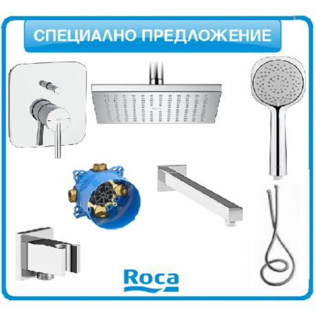 Душ-система Roca PALS с аксесоари за вграждане