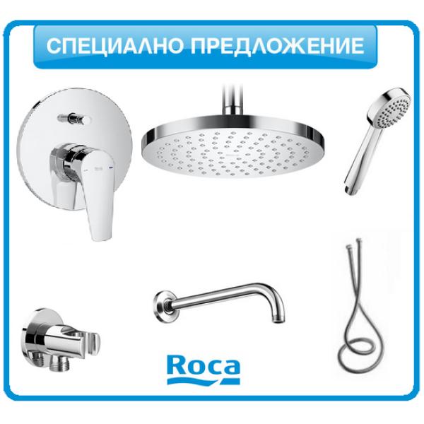 Душ-система Roca ATLAS Round с подвижен душ и душ-пита