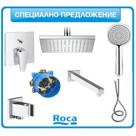 Душ-система Roca ATLAS Square с подвижен душ и душ-пита