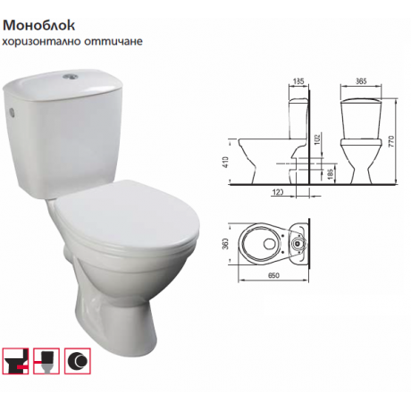 Моноблок MIRA 65 см страничнo захранване със седалка и капак с пласмасови панти
