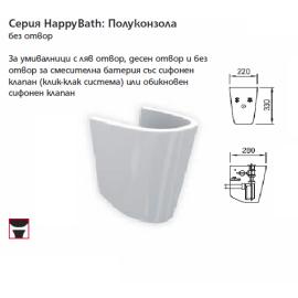 HappyBath полуконзола без отвор