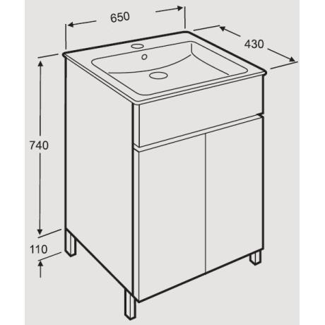 CUBE мебел с две врати 65/ 43