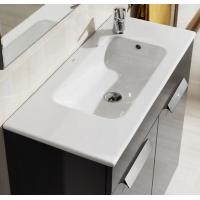Какво е къса проекция или обзавеждане за малка баня