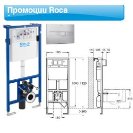 DUPLO конструкция за стенна тоалетна с бутон хром 3 и 6 литра