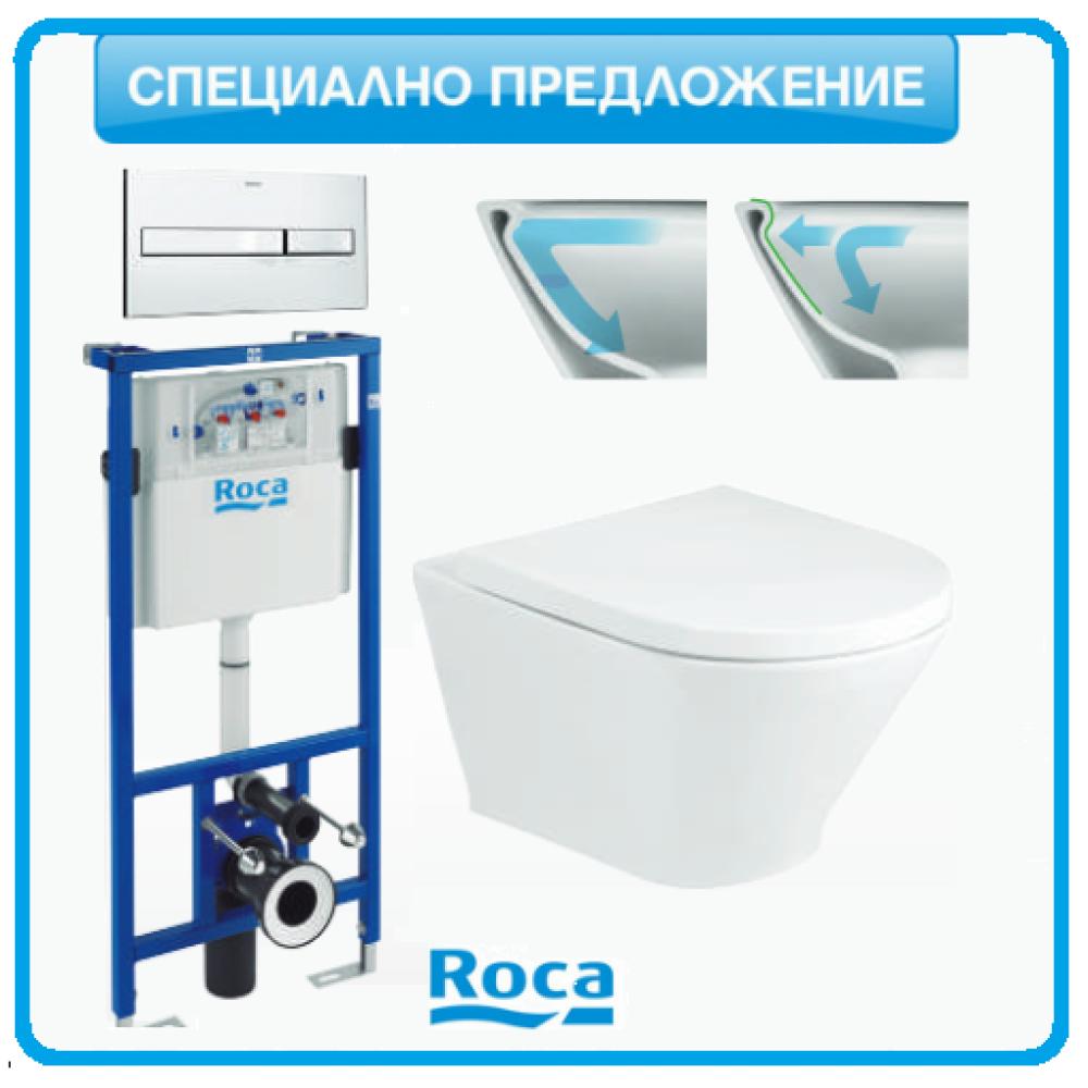 THE GAP ROUND промо тоалетна без ръб с капак плавно падане, вградено казанче DUPLO и хром бутон
