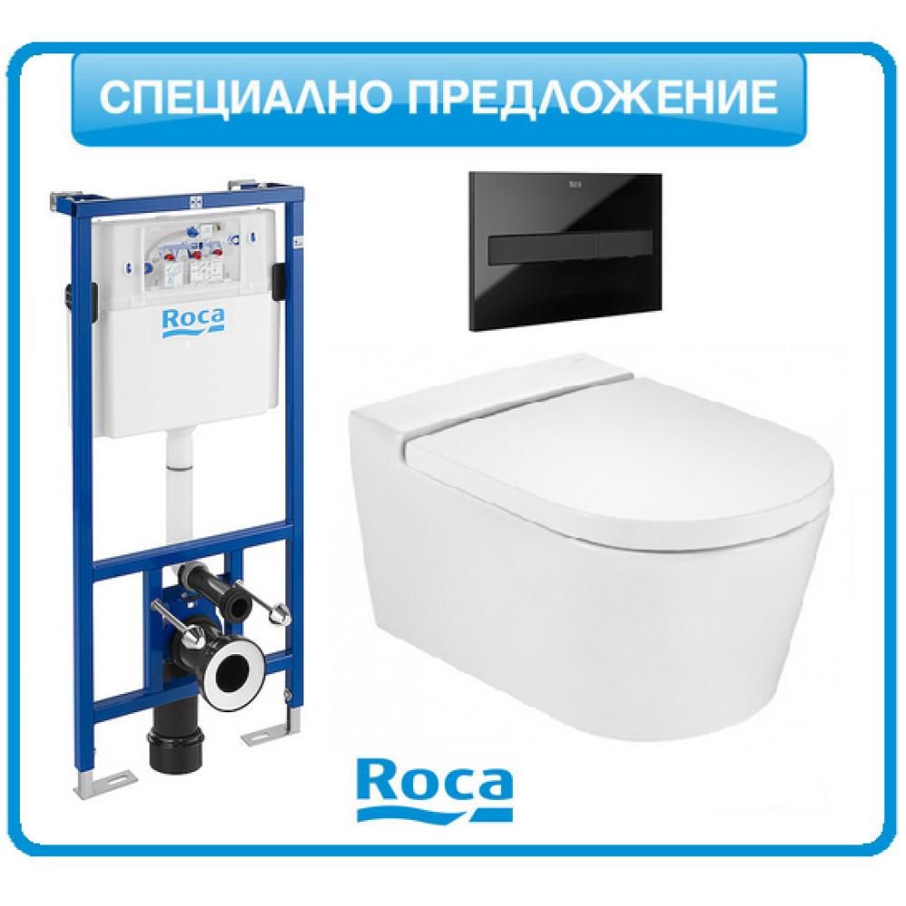 Промоция тоалетна INSPIRA ROUND с капак плавно затваряне и вградено казанче с черен бутон