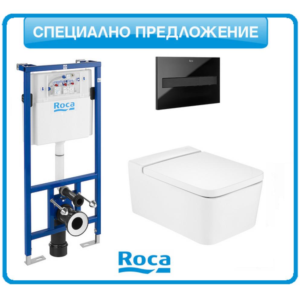 Промоция тоалетна  INSPIRA SQUARE с капак плавно затваряне и вградено казанче с черен бутон