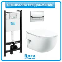 MERIDIAN Промоция с конструкция ACTIVE и тоалетна с тънък капак