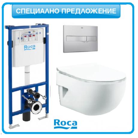 Roca MERIDIAN комплект стенна тоалетна, плавен капак, конструкция DUPLO