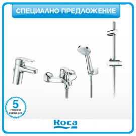 VICTORIA L промоция комплект смесители за баня
