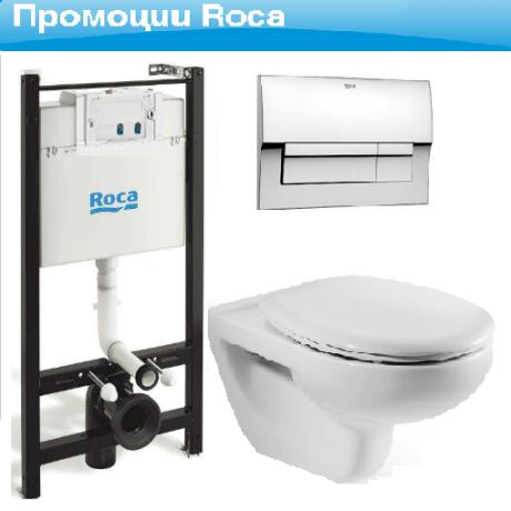 VICTORIA стенна тоалетна с капак плавно падане и вградено казанче ACTIVE и хром бутон B01