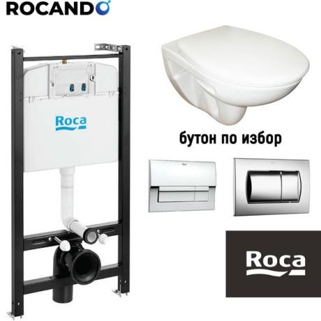 Roca ADELE промо комплект стенна тоалетна с плавен капак