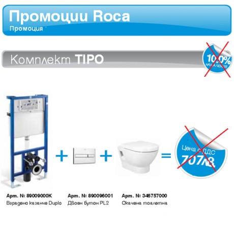 TIPO промоция стенна тоалетна обикновен капак